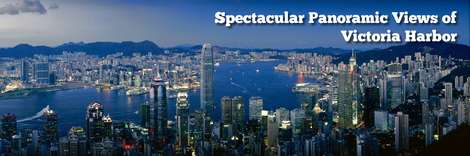 Reservation - Spectacular Panoramic Views of Victoria Harbor